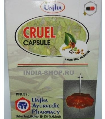 40_rak-i-onkologiya-kruel-cruel