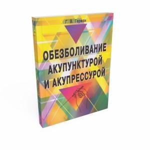 y_35-300x300