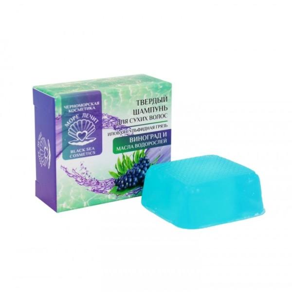 shampun-tverdyj-dlya-suhih-volos-vinograd-30-gr-720x720