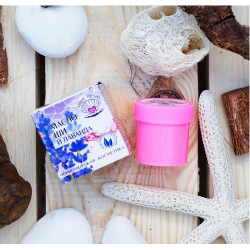 maslo-shi-s-morskimi-vodoroslyami-i-lavandoj-500x500