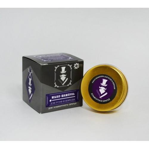 mylo-shampun_bizoryuk_komfortnoe_brityo-500x500