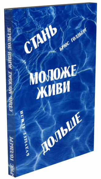 stan_molozhe
